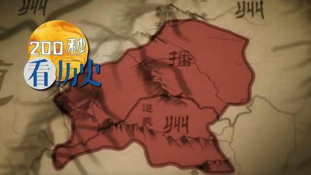 播州杨氏,为啥雄霸西南800年不倒