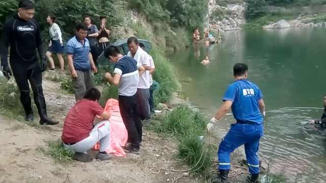 砚池再夺命!29岁小伙纳凉时溺亡
