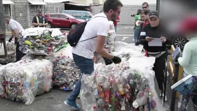 新吉尼斯纪录:8小时回收25吨废瓶