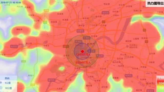 杭州发生2.2级地震,震中在市中心