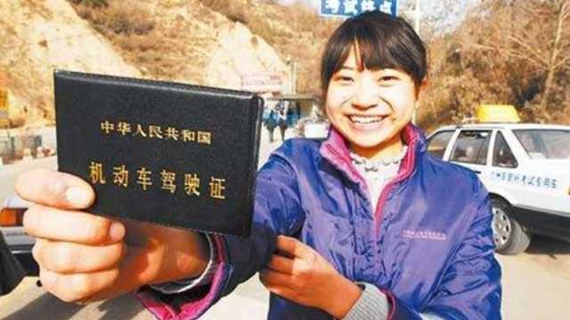 为什么中国人那么喜欢考驾照?