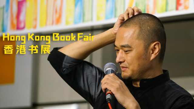 冯唐:全中国诗人都觉得我不是诗人