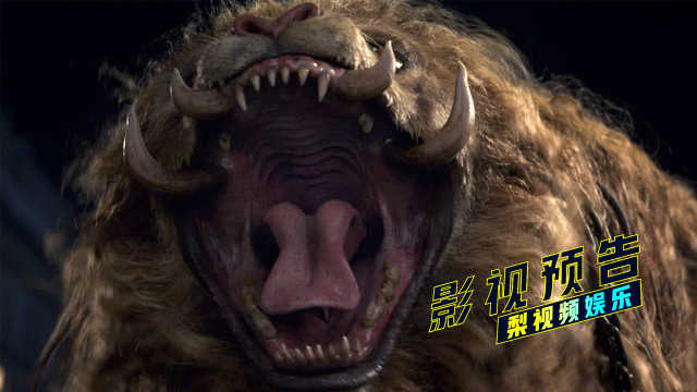 罗琳揭秘神奇动物2中国神兽:驺吾