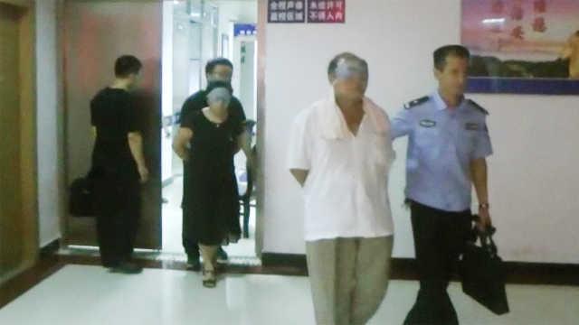 微信群卖婴儿8人被抓,一嫌犯为生父