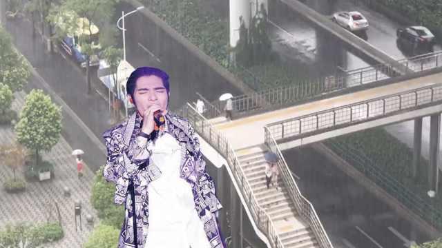 真·雨神!萧敬腾上海唱3次雨下3次