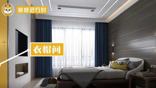 卧室装修设计小技巧,收藏!