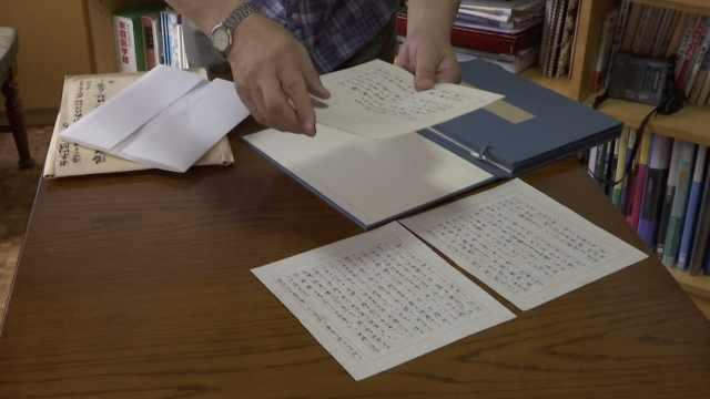 日军官方笔记:天皇同意偷袭珍珠港