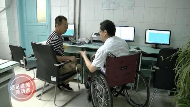 医生脚骨折,单膝跪椅3小时做手术