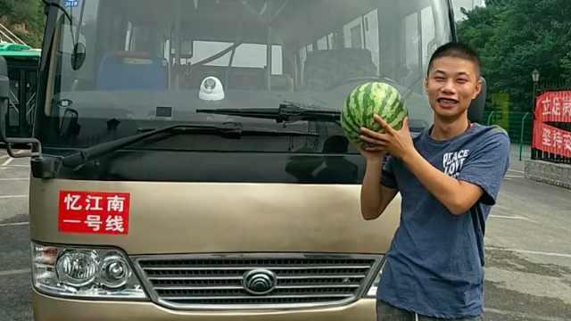 大爷酷暑出门 只为给车长送西瓜