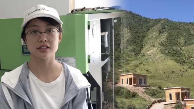 25岁美女高原建水厂,帮30村民就业