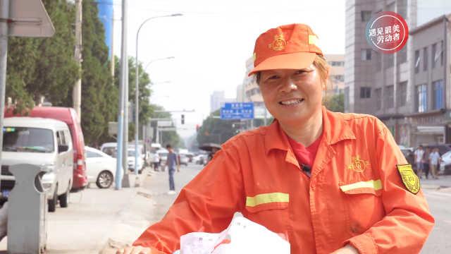 致敬!35℃高温,她在街头坚守岗位