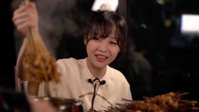94斤美女大胃王:一顿能吃完烤全羊