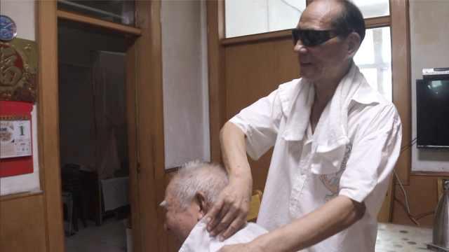 7旬盲人免费上门按摩:妻做眼睛拐杖