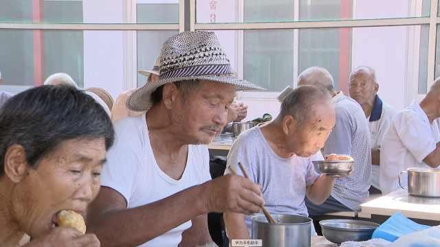 幸福!这个村75岁以上老人早餐免费