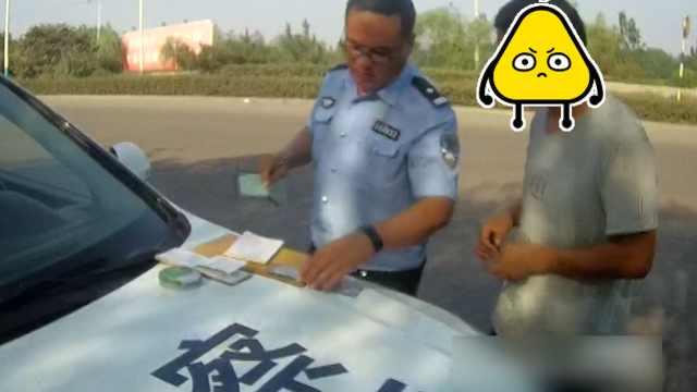司机伪造驾驶证上路,假身份证配套