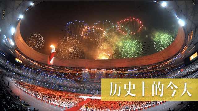 十年前,北京奥运会惊艳了全世界