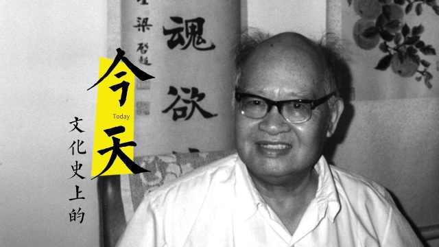 王力:中国最后一位语言学全才