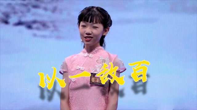 """127句诗!""""飞花令少女""""以一敌百"""