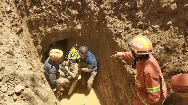 老人被埋井底,挖掘机挖