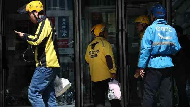为什么中国的外卖比国外发展的快?