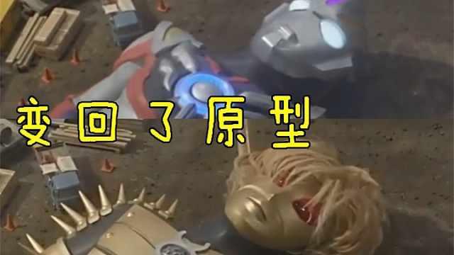怪兽假扮成欧布奥特曼,被发现了!