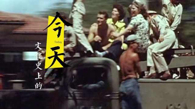 二战结束后,狂欢中的夏威夷年轻人