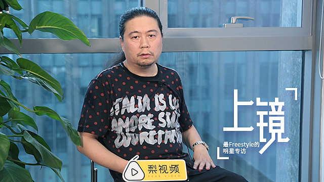 著名编剧评延禧:老拍后宫戏没意思