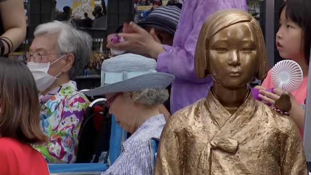 韩国首个慰安妇日,《二十二》上映