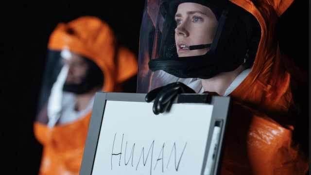 涨姿势!人类要如何与外星人交流?