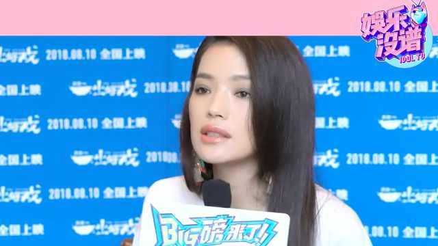 舒淇称赞张艺兴天生camera脸