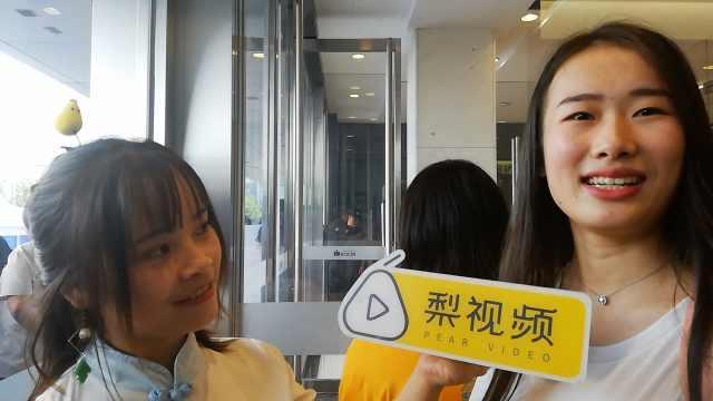 女粉丝七夕追吴磊:偶像比对象重要
