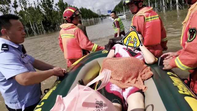 孕妇临产路被淹,皮艇划3小时救出