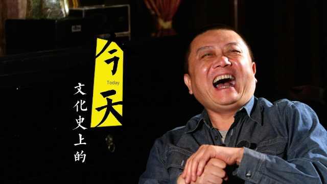 王朔今天60岁,他早年这么解释诗意