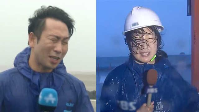 强台风登陆济州,现场记者风中凌乱