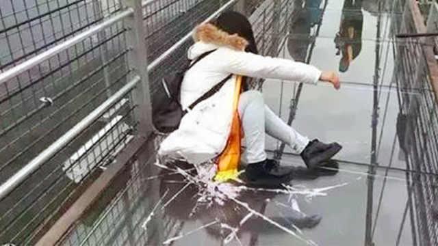 """中国这座玻璃桥,一踩就""""碎"""""""