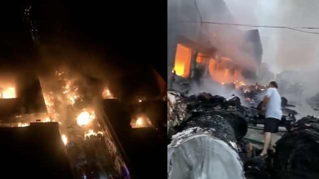 河北一皮革市场大火,烧了一整夜