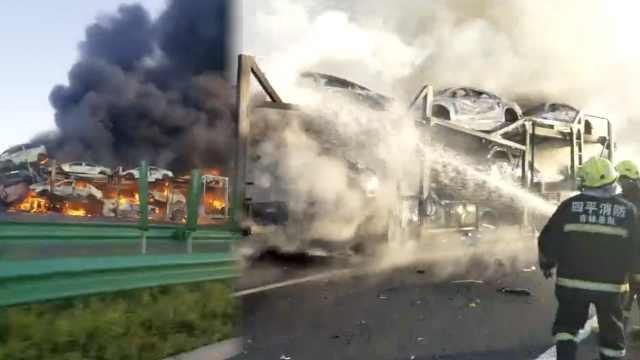 2车相撞起大火,8辆奥迪被烧成铁架