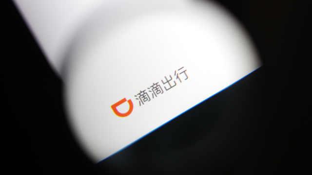广州推微信报警,可实时定位网约车