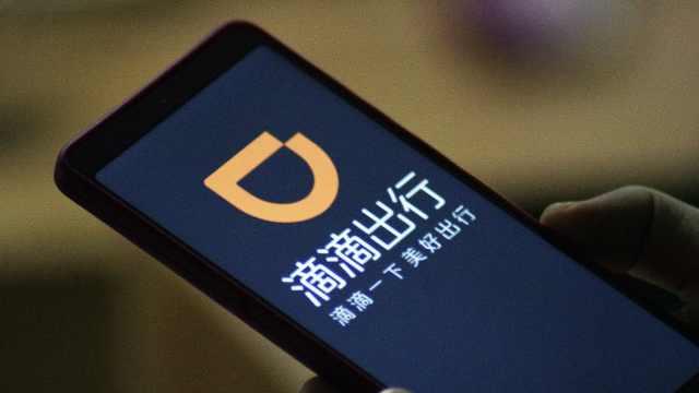 云南网友语言侮辱遇害女生,2人被拘