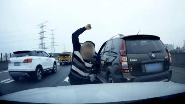 男子变道超车,宝马未让?#24615;?#20854;怒砸