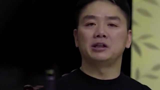 刘强东在美被捕已被保释,持续关注