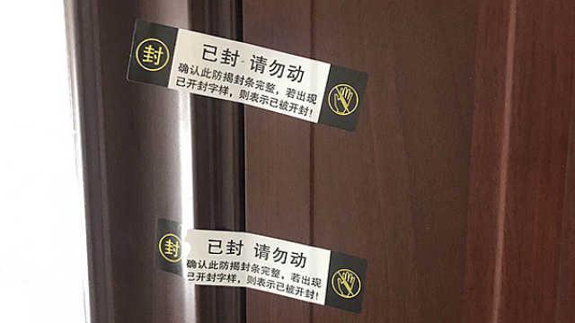 """阿里员工病逝,""""自如房""""贴满封条"""