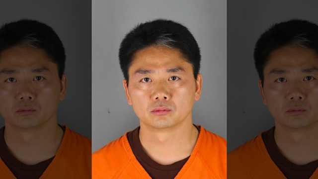 最新!警方回复:刘强东可自由出入境