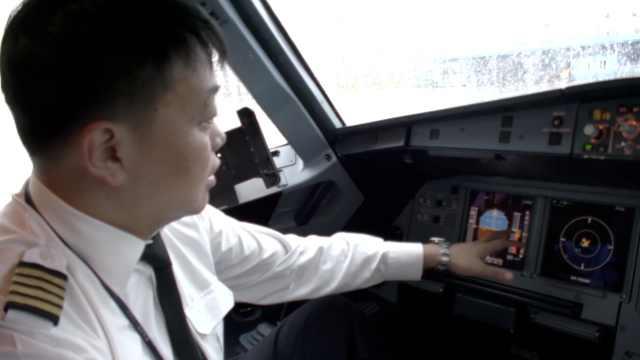 史上最详揭秘!机长驾驶舱教开飞机