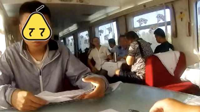 准大学生列车猥亵女子被拘:冲动了
