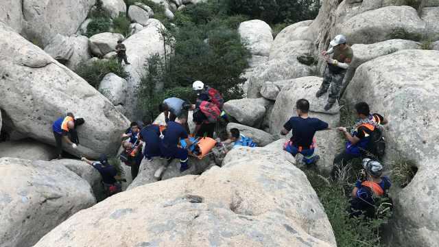 驴友坠崖受伤,58人7小时紧急救援