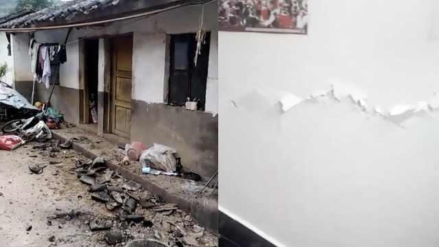 墨江地震震感强烈,部分房屋破损