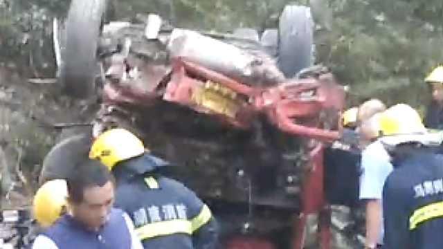 油罐车翻落60米高山崖,2人不幸身亡