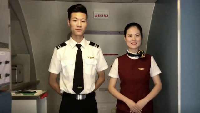 空乘学生上课如登机,男生必备面膜