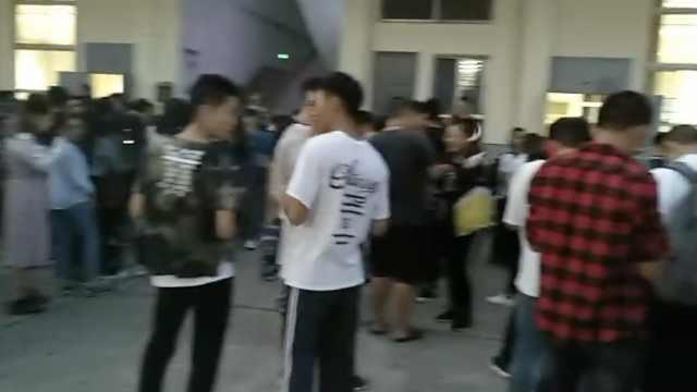 视频|陕西5.3级地震,学生冲出教室